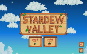 android_stardew_valley_001.jpg