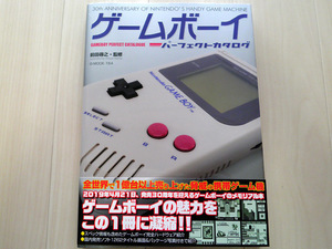 book_game_gameboy_perfecte_001.jpg