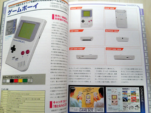 book_game_gameboy_perfecte_002.jpg