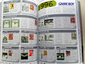 book_game_gameboy_perfecte_006.jpg