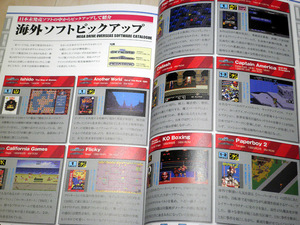 book_game_megadrive_perfecte_005.jpg